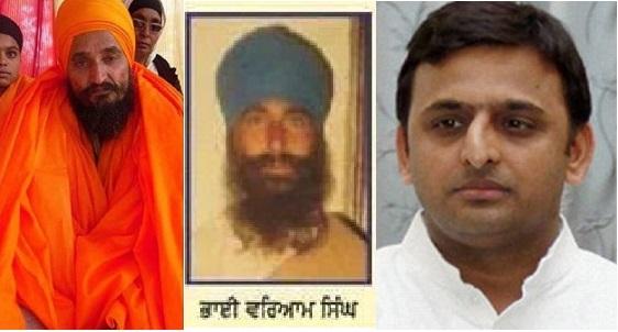 Bhai Gurbaksh Singh (L) Wariam Singh (C) and Akhilesh Yadav (R)