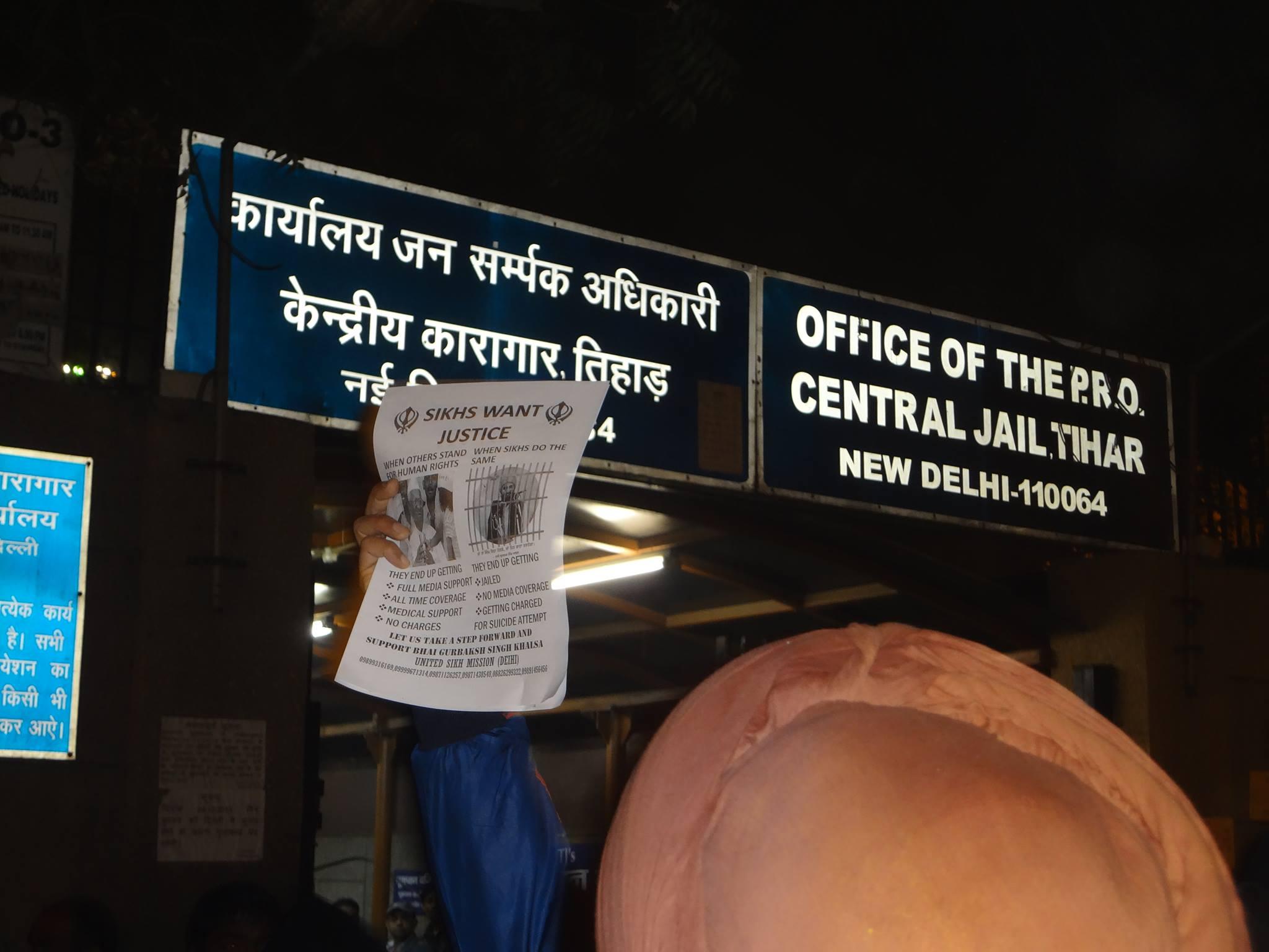 Sikhs protest outside Tihar Jail seeking release of Sikh prisoners