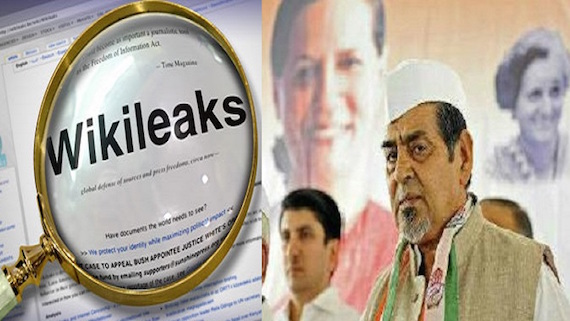WIKILEAKS: Congress Party Leaders Competed To See Who