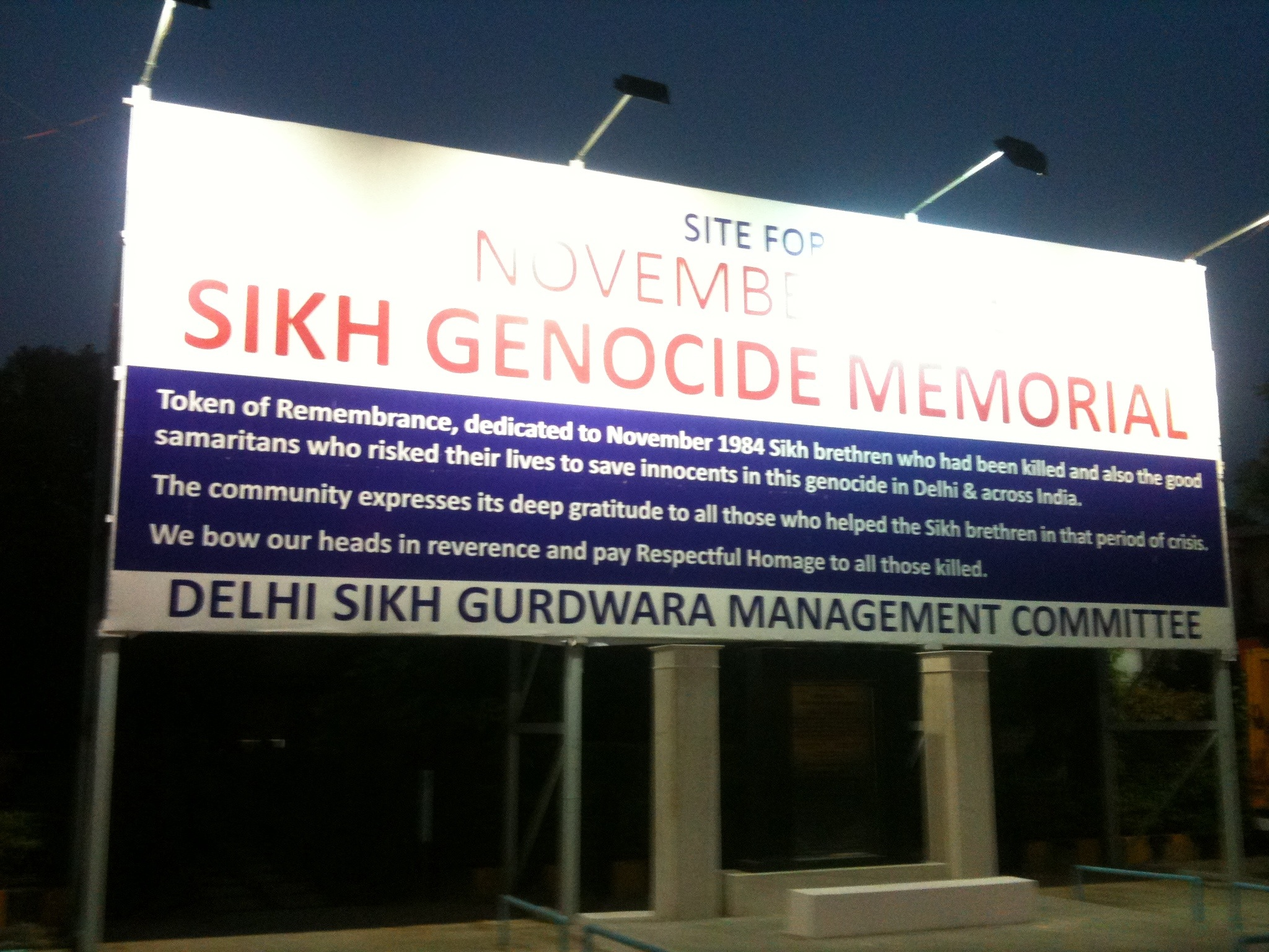 Site for November 1984 Sikh Genocide Memorial