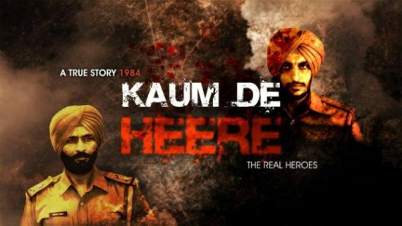 Kaum De Heere to be released on August 22