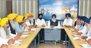 SGPC executive committee meeting [File Photo]