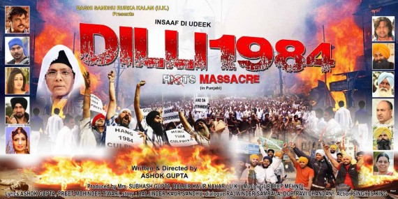 Dilli 1984 - Insaaf Di Udeek