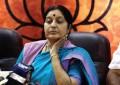 Sushma Swaraj [File Photo]