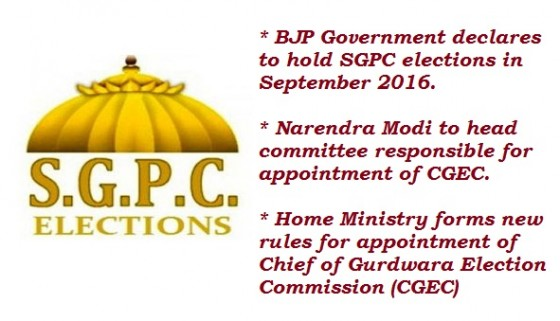 BJP government declares to hold SGPC elections in September 2016