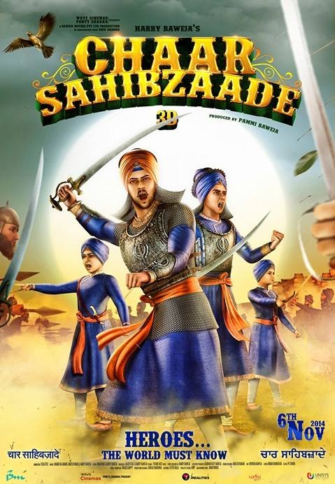 Movie Review – Char Sahibzaade (3D) Animation