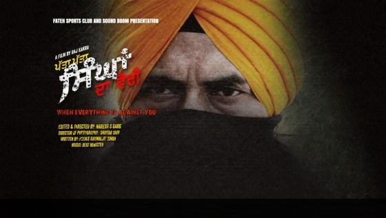 Patta Patta Singha Da Vairi - A Film By Raj Kakra