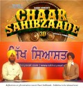 Talkshow on 3D Animation Movie Chaar Sahibzaade