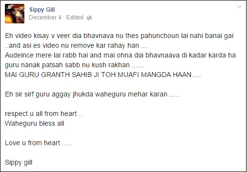 A Screen Shot from Sippy Gill's Facebook Fans Page Wall