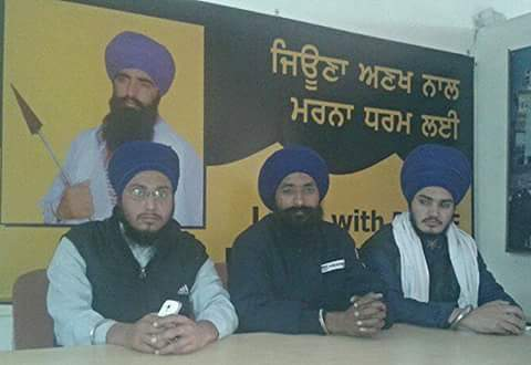 Bhai Balwant Singh Gopala and other leaders of SYFB