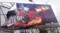 Controversial godman Gurmeet Ram Rahim's movie brings fire in Punjab