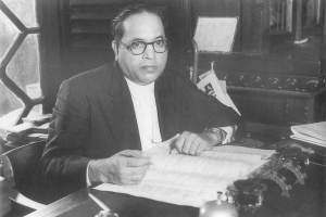 Dr BR Ambedkar [File Photo]