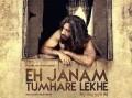 Eh Janam Tumhari Lekhe - A movie on life of Bhagat Puran Singh