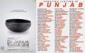 Listings in Punjab