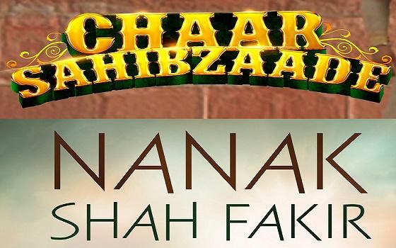 Nanak Shah Fakir and Chaar Sahibzaade titles [File Photos]