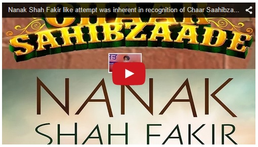 torrent nanak shah fakir movie