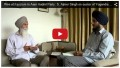 Talk with S. Ajmer Singh AAP's 28 March meeting