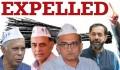 AAP expels founding leaders