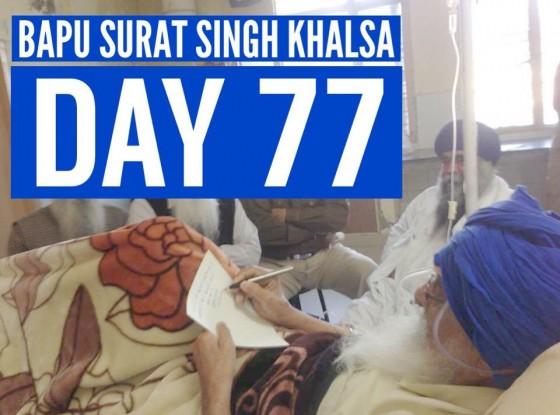Bapu Surat Singh Khasla's hunger strike enters day 77