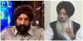 Harinder Sikka (L) - Kanwar Pal Singh (R) [File Photos]