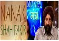 Harinder Sikka withdraws Nanak Shah Fakir Movie