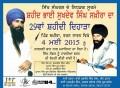 Sikh youth bodies to mark martyrdom day of Shaheed Sukhdev Singh Sakhira on May 04, 2015