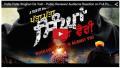 Patta Patta Singhan Da Vairi Full Movie Review