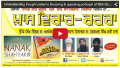 Special talk about Nanak Shah Fakir Movie with Ajmer Singh and Harkamal Singh Surrey