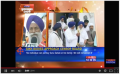 Times Now report on protest against Nanak Shah Fakir movie