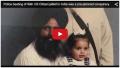 US Citizen Ravinder Singh Gogi was beaten up by police in Ludhaina court complex under political conspiracy