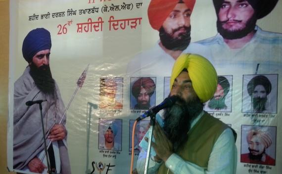 S. Jaskaran Singh Kahan Singh Wala