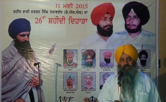 SGPC member Bhai Kulvir Singh Barapind