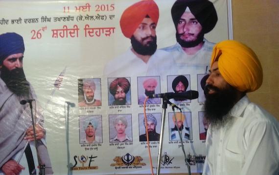 SYF leader S. Pappal Preet Singh