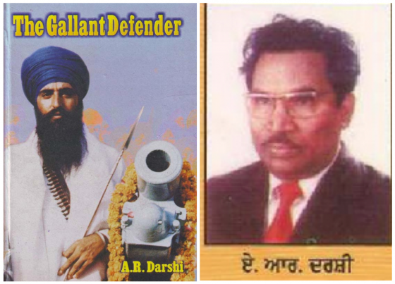 A R Darshi (R) author of The Gallant Defender book (L) passes away