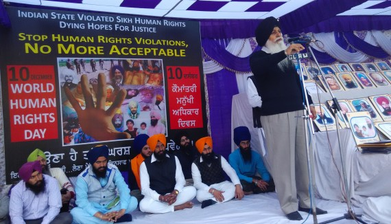Dal Khalsa convention highlighting cases of enforced disappearance on the occasion of World's Human Rights Day [File Photo]