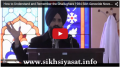 Dr Sewak Singh's speech at Park Avenue Gurdwara Sahib, Southall, UK