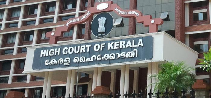 High Court of Kerala [File Photo]
