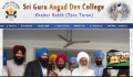A still from SGAD College's website [Image used for representational purpose only]
