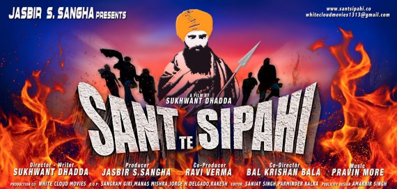 A poster of Sant Te Sipahi movie