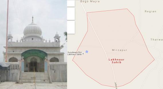 Gurdwara Lakhnaur Sahib, Ambala [File Photo and Map]