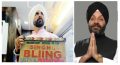 GK on Singh is Bling