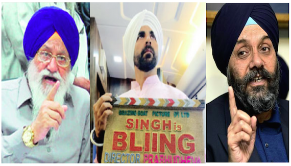 Avtar Singh Makkar (L), Akshay Kumar in Singh is Bling Movie (C), Manjit Singh GK (R) [File Photos]