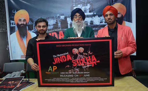 Simranjeet Singh Mann with Sukhjinder Shera and another, releasing poster of the movie