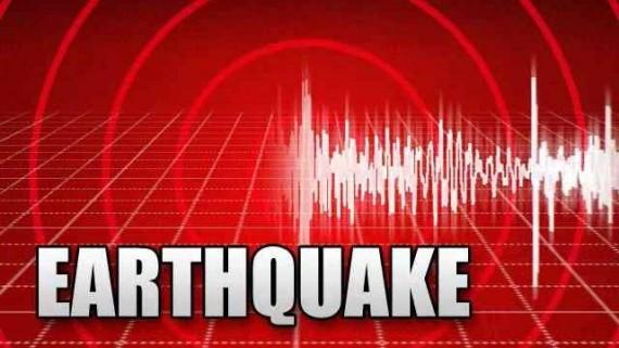 Natural disaster  shakes Afghanistan's Hindu Kush region; tremors felt in Kashmir