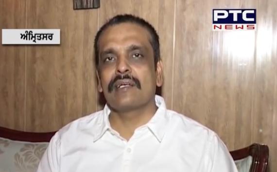 Kunwar Vijay Partap Singh, DIG