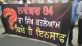 Another view of Sikh genocide 1984 remembrance demonstration at Bhandari bridge Amritsar