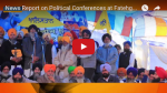 Fatehgarh Sahib Conference
