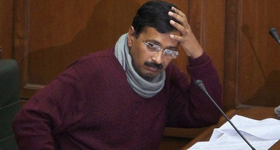 Arvind Kejriwal [File Photo]