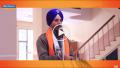 Bhai Satnam Singh Khanda Wala