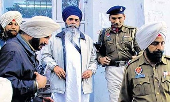 UAD chief Mohkam Singh in police custody